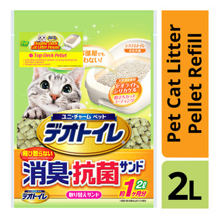 Unicharm Pet Cat Litter Pellet Refill