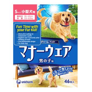 Unicharm Pet Dog Male Diaper - S (35 - 40cm)