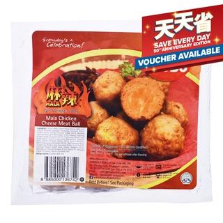 Bobo Frozen Chicken Cheese Meat Ball - Mala