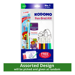 Kodomo Children Fun Oral Kit - 3 - 5 years old