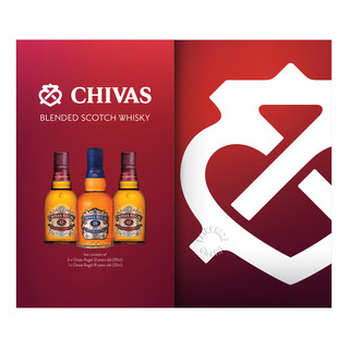 Chivas Regal Blended Scotch Whisky - Aged 12 & 18 Years