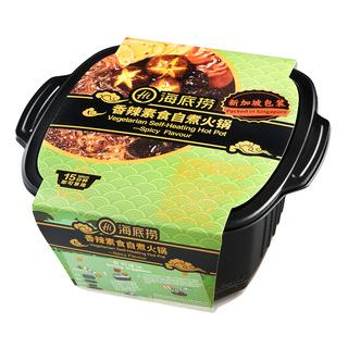 Hai Di Lao Vegetarian Self-Heating Hot Pot - Spicy