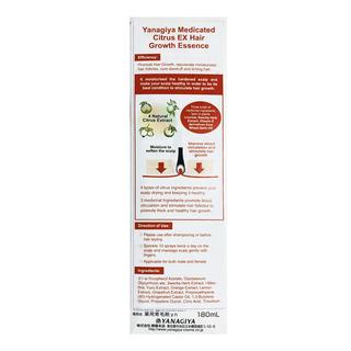 Yanagiya Medicated Citrus EX Hair Growth Essence