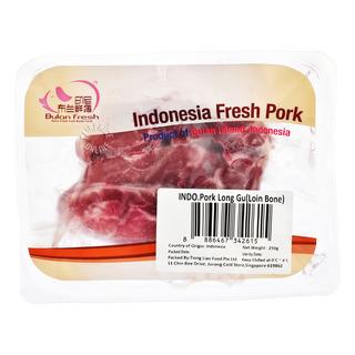 Indonesia Bulan Fresh Pork - Loin Bone (Long Gu)