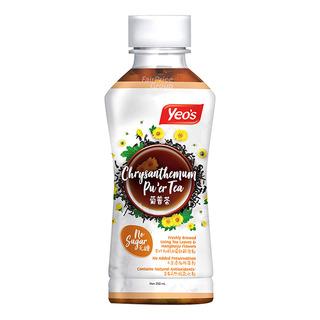 Yeo's Bottle Drink - Chrysanthemum Pu'er Tea