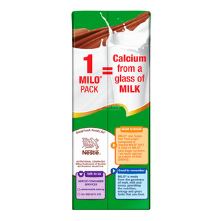 Milo Chocolate Malt UHT Packet Drink - Less Sugar