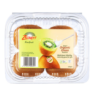 Zespri Italy Organic Kiwifruit - Green