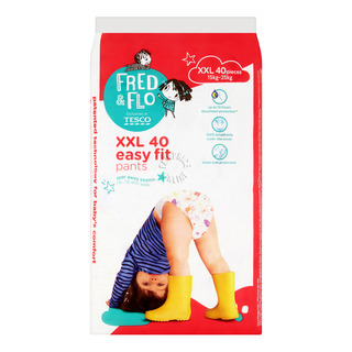 Tesco Fred & Flo Baby Pants - XXL