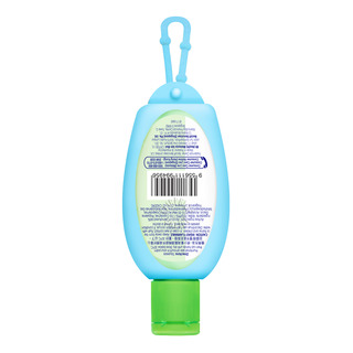 Dettol Hand Sanitizer with Hanger - Penguin