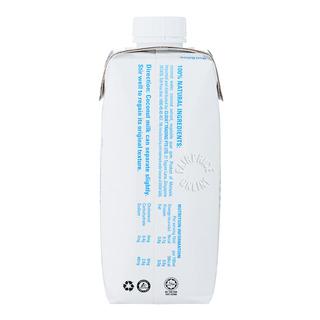 Ayam Brand Coconut Milk - Super Light