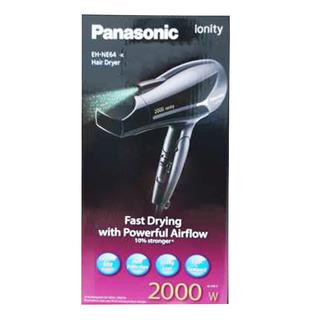 Panasonic Ionity Hair Dryer