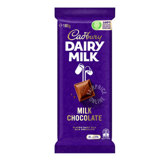 Cadbury Dairy Milk Chocolate Block - Milk