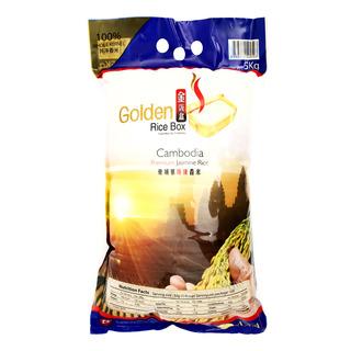 Golden Rice Box Premium Jasmine Rice