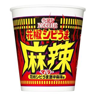 Nissin Big Instant Cup Noodles - Mala
