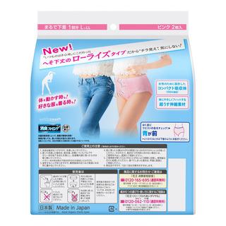 Relief Ultra Slim Pink Adult Diaper Pants - L (85 - 115cm)
