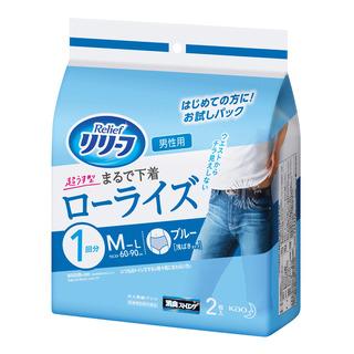 Relief Ultra Slim Blue Adult Diaper Pants - M (60 - 90cm)