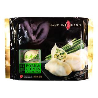 Hand In Hand Frozen Dumplings - Pork & Chives