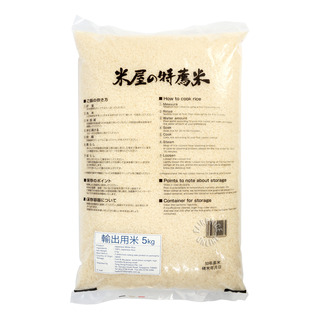 Komeya Tokusen 100% Pure Japanese Rice