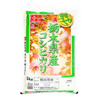 Tochigi Koshihikari Super Premium Rice