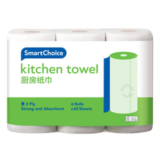 SmartChoice Kitchen Towel - 2 Ply