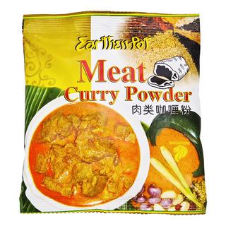 Earthenpot Curry Powder - Meat