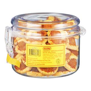 Glory CNY Snack - Pineapple Tarts (Round Shape)
