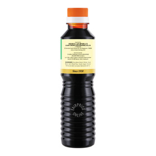 Tiger Brand Soya Sauce - Dark (Top Quality)