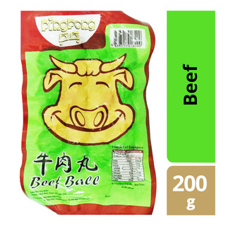 Ping Pong Brand Beef Ball