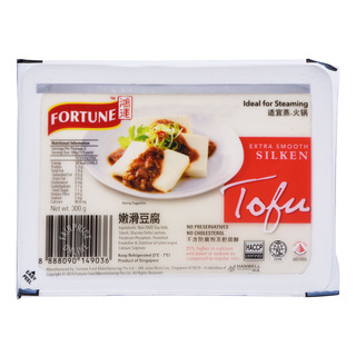 Fortune Silken Tofu - Extra Smooth (Box)