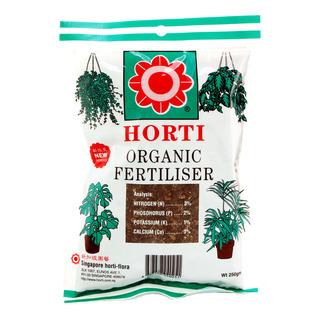 Horti Organic Fertiliser