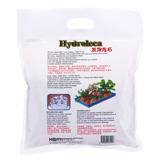 Horti Clay Pebbles Hydroleca