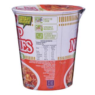 Nissin Instant Cup Noodles - Laksa