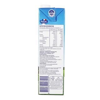 Paul's UHT Milk - Low Fat
