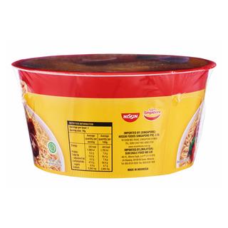 Myojo Instant Bowl Noodles - Chicken