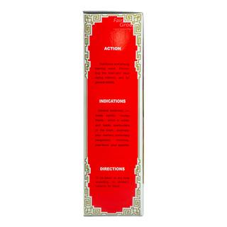 Zhong Ya Tzepao Sanpien Jiu