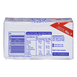 SCS Pure Creamery Butter Block - Salted