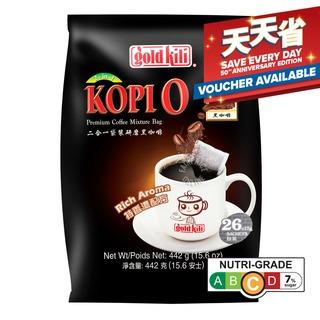 Gold Kili 2 in 1 Instant Premium Kopi O - Sugar Added