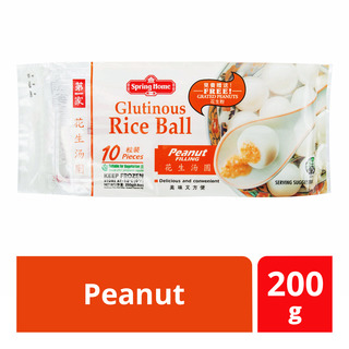 Spring Home Glutinous Rice Ball - Peanut