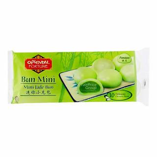 Oriental Fortune Frozen Mini Bun - Jade (Pandan)