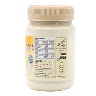 Taho Garlic Spread