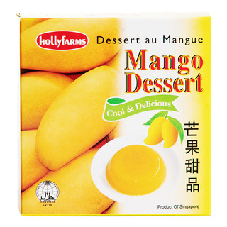 Hollyfarms Instant Dessert Powder - Mango