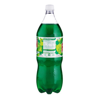 F&N Flavoured Bottle Drink - Flashy Fruitade