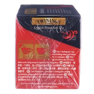Twinings Teabags - English Breakfast