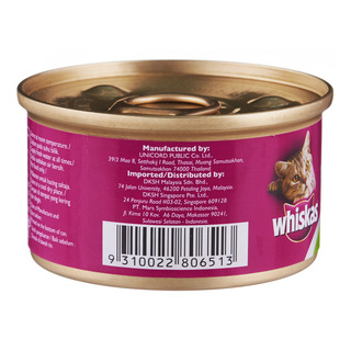 Whiskas Adult Cat Can Food - Tuna & Prawns