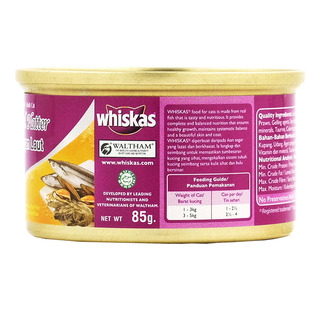 Whiskas Adult Cat Can Food - Seafood Platter