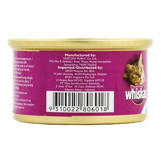Whiskas Adult Cat Can Food - Ocean Fish