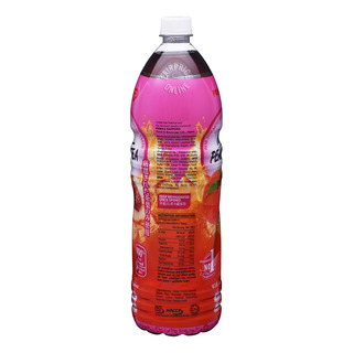 Pokka Bottle Drink - Peach Tea