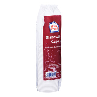 HomeProud Disposable Cups - White