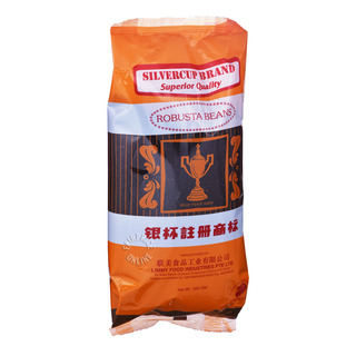Silver Cup Robusta Beans Coffee Mixture