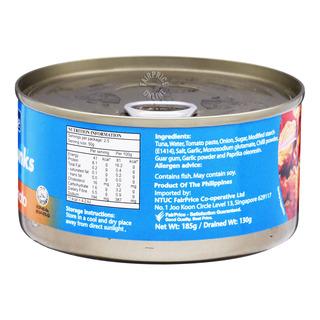 FairPrice Tuna Chunks - Chili and Tomato